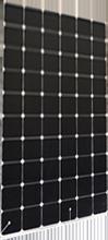 STU-HJTB-W-310 Panel Image