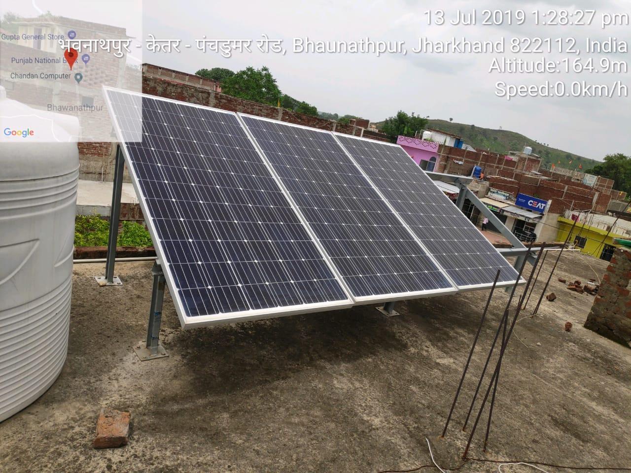 1 Kw Off Grid Solar System Installation In Bhawnathpur Garhwa Jharkhand Energysage