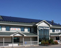 Picture of 43-kilowatt photovoltaic system in Auburn, ME