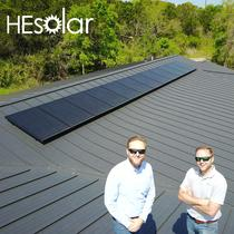 HESOLAR: Owners Eric and Derrick Hoffman