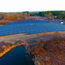Community Solar Farm in the Town of Ulysses, serving over 100 local residents & businesses.