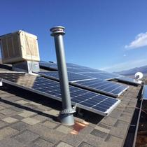 Canon City, SolarWorld Roofmount, 8.125 KW