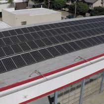 Commercial Solar Arcadia Los Angeles County CA
