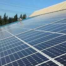 King County Aquatic Center-Western Solar, Installer